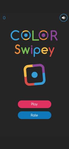 color swipey 1